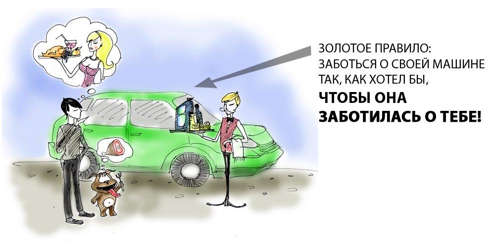 Смешные картинки про автосервис, ненависти